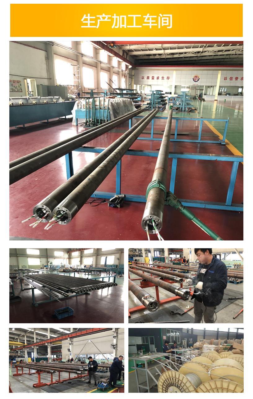 QYDB型超高扬程潜油电泵03.jpg